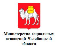 Фестиваль семей Челябинской области, воспитывающих детей-сирот и детей, оставшихся без попечения родителей